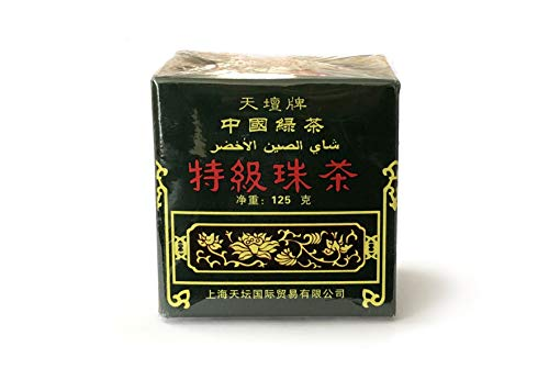 China Green Tea Special Gunpowder (Temple of Heaven G601) 125g(4.41oz.) Review