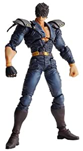 Fist of the North Star: Kenshiro Land of Asura Action Figure (japan import)