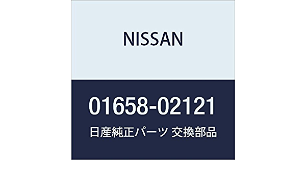 Genuine Nissan Door Shell Plug 01658-02121