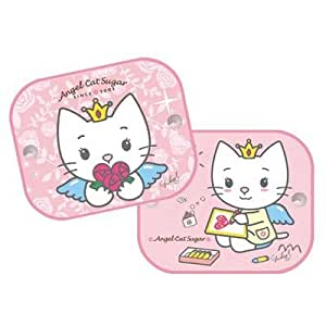 Angel Cat Sugar AC-SAA-010 Parasoles Infantiles, 2 Unidades, Color Rosa