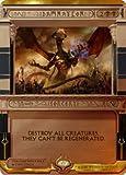 Magic: the Gathering - Damnation - Amonkhet Invocations - Masterpiece Foil 039/054
