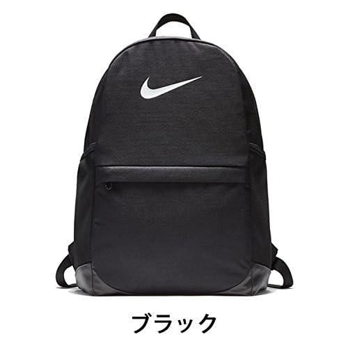 6mfgq1902585 Dos Taille Enfant Brsla Unique Sac À Nike Nk Bkpk wqCFFAz