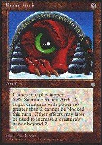 Dragon Arch - 5