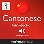Learn Cantonese with Innovative Language's Proven Language System - Level 1: Introduction to Cantonese: Introduction Cantonese #2 |  Innovative Language Learning