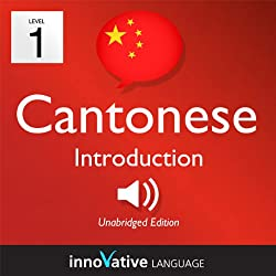 Learn Cantonese with Innovative Language's Proven Language System - Level 1: Introduction to Cantonese