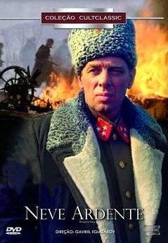 Amazon com: DVD Neve Ardente [ Burning Snow / Goryachiy sneg by