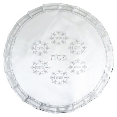 Lowest Priced Emboidered Matzah Cover Satin 17-Inch by The Dreidel Company