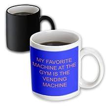 Xander funny quotes - may favorite machine is the vending machine, orange lettering - 11oz Magic Transforming Mug (mug_172394_3)