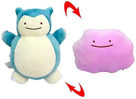 Amazon.com: eSunny 20Cm Anime Pocket Animasl Ditto Pillow ...