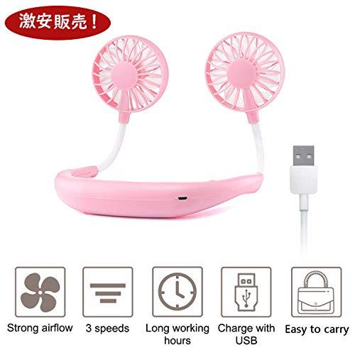 [해외]휴대용 선풍기 3 단 풍 량 조절 목가 핸 즈 프리 2200mAh 핸디 팬 미니 사무실 야외 일사병 방지 (핑크) / Mobile Fan 3-Stage Air Control Neck Piece Hands-Free 2200mAh HandyFan Mini Office Outdoor Heat Stroke Protection (Pink)