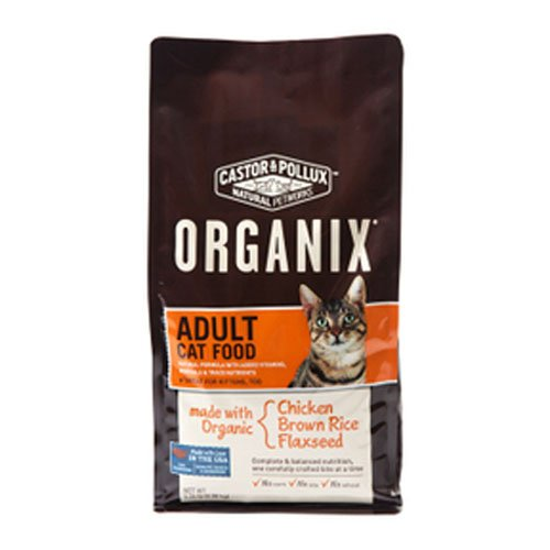 Organix Adult and Kitten Dry Cat Food, 5.25 Pounds, My Pet Supplies