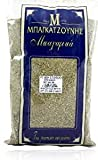 Oregano From Greek Mountains 400g