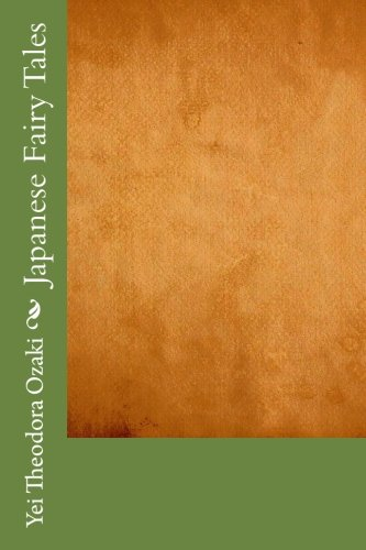 Japanese Fairy Tales ebook