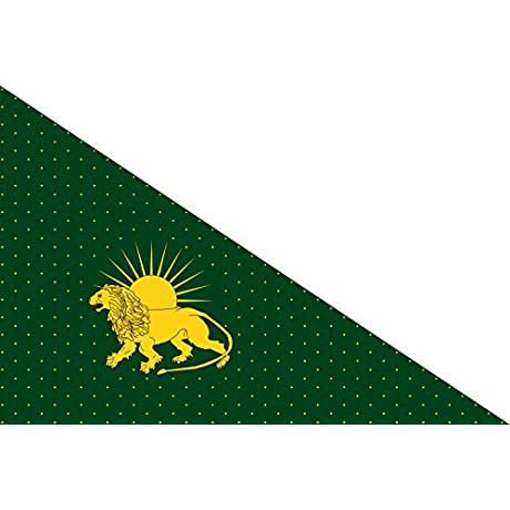 MagFlags Large Flag Reconstructed Design Of The Mughal Alam Landscape Flag 1 35m 14 5sqft 90x150cm 3x5ft 100 Made In Germany Long Lasting Outdoor Flag