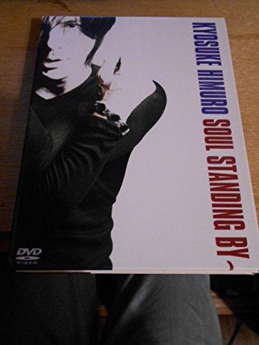 氷室京介 SOUL STANDING BY~ DVD 3枚組 B078WWFDJ6