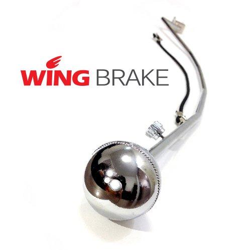 Wingbrake -Driver Training Brake/Student Driver/Instructor, Passenger Brake/Teen Driving Lesson