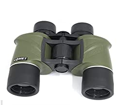 Super Wide Angle LLL Night Vision High-Grade 8 * 40 High Gao Qingjun With Binoculars (Army green)