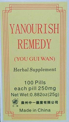 Yanourish Remedy (You Gui Wan) 100 Pills, 250mg Each (You Gui Wan)