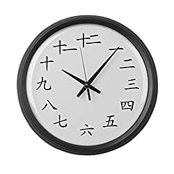 CafePress - Chinese Numbers - Large 17 Round Wall Clock, Unique Decorative Clock