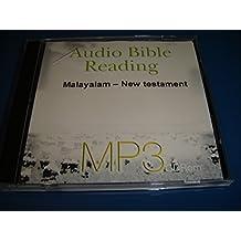 Audio Bible Malayalam Free Download