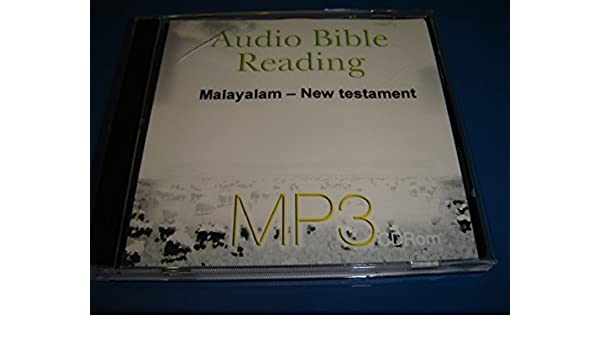 Malayalam New Testament Audio Bible Reading in 2 Discs MP3