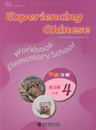 Experiencing Chinese for Elementary Workbook 4 (Chinese Edition)