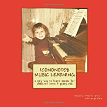 Icononotes music learning: a new way to learn music for children even 3 years old (Greek Edition)