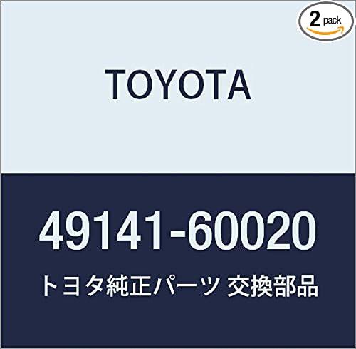 Suspension Self-Leveling Unit Accumulator Lexus 49151-60020