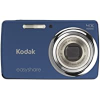 Kodak EasyShare M532 14 MP Digital Camera with 4x Optical Zoom and 2.7-Inch LCD - Blue (New Model) Explained Review Image