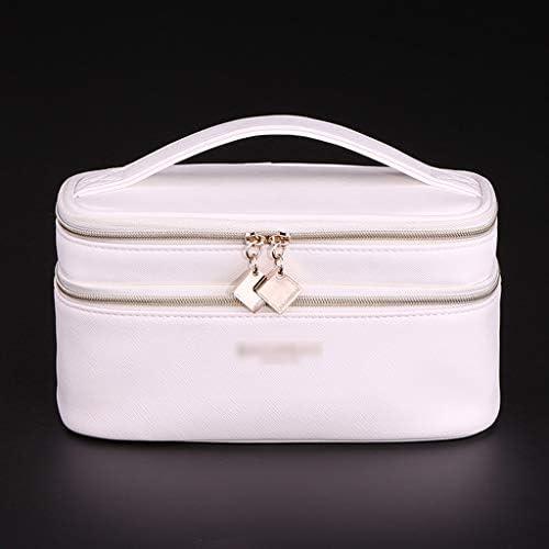 化粧品収納ボックス 家庭用ポータブル化粧品収納ボックス革二重層分類化粧品袋化粧ブラシスキンケア製品ハンドバッグ DWWSP (Color : White)