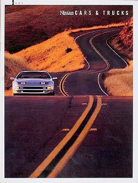 Nissan 300zx Catalog - 7