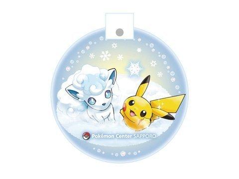 Pokemon Center Sapporo Snow Festival Keychain