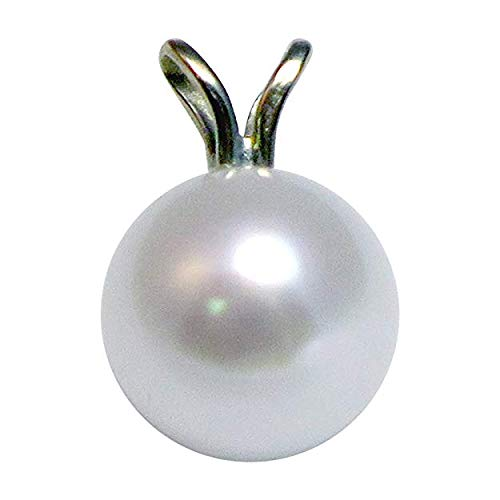 14K White Gold 9 millimeter AAA Freshwater Cultured Pearl Pendant