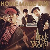 ROCK THE WORLD (2か月限定ナイスプライス価格)