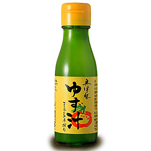 Organic Yuzu Juice first press 100% - 3.52 Oz MADE IN JAPAN