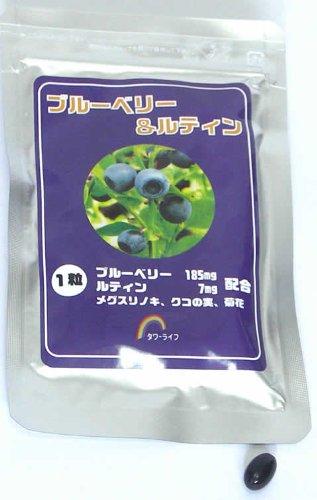ブルーベリー&ルティン 1袋(31粒)×2袋 お徳用 B00A2CZLUU
