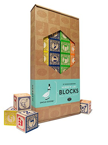 Uncle Goose Hebrew Blocks - Made in USA