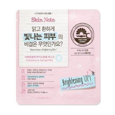 Etude-House-Skin-Note-Deep-Brightening-Up-Hydrogel-Mask-4-sheets
