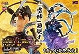 OIVA Naruto Shippuden GEM Series Remix Statue Figure (Sasuke Uchiha Raijin)