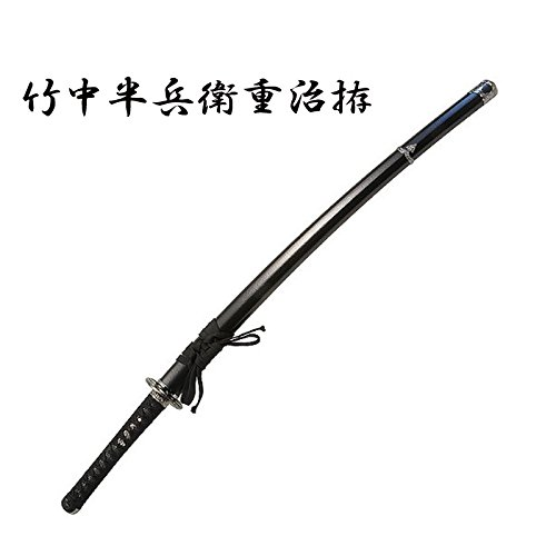 Sengoku Series Takenaka Hanbei chison ootachi NEU-089 / Imitation Sword (Neu Series)