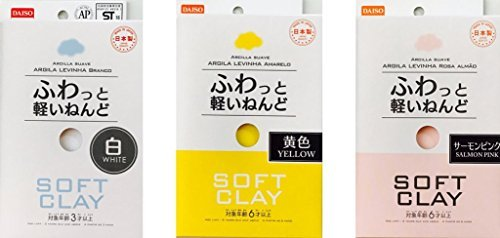 Clay Yellow Soft (3 Color Set, Soft Clay Value Set, Made In Japan (White,Yellow,Salmon Pink))