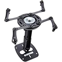 Premier Mounts Universal Projector Mount PBL-UMS - mounting kit