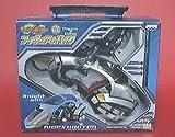 Masked Rider Ryuki Figures & bike separately