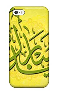 Fantastic Xcitefun Eid Case Compatible With Iphone 5/5s/ Hot Protection Case