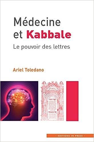 KABBALE VÉRITABLE LA LA PDF TÉLÉCHARGER CLÉ DE