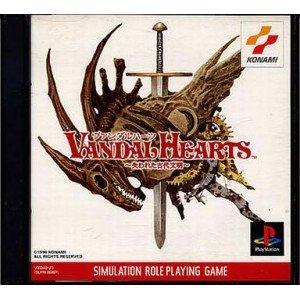 Vandal Hearts: Ushinawareta Kodai Bunmei [Japan Import]