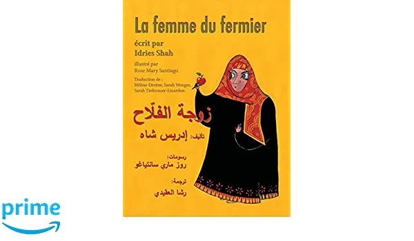 La Femme Du Fermier French Arabic Edition Hoopoe Teaching