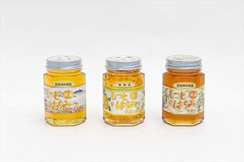 【国産純粋ハチミツ・養蜂園直送】みかん蜂蜜 レモン蜂蜜漬 山蜂蜜 各180g