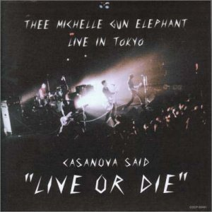 CASANOVA SAID LIVE OR DIE by MICHELLE GUN - Casanova Elephant