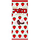 Meiji - Apollo Strawberry Chocolate Candy 1.69 Oz.